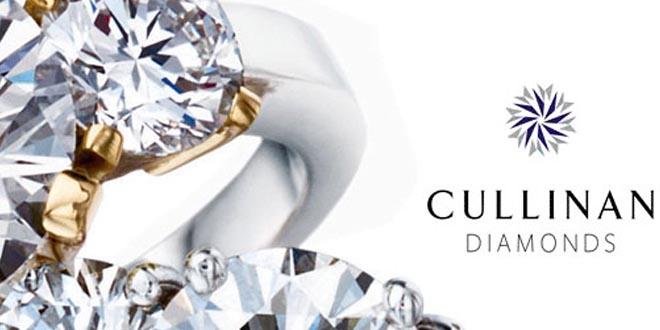 Diamantes más caros