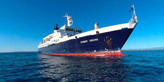 barco fantasma lyubov orlova