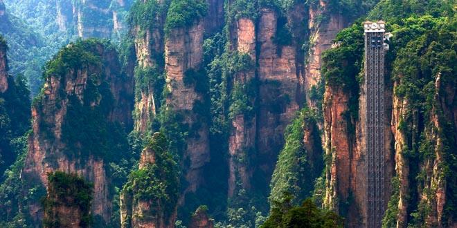 Las Montañas de Zhangjiajie